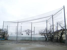 グラウンド・バッティングネットの張り替え(全景)