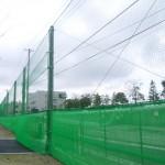 スポーツネット(防球ネット)工事3